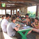eco-school2